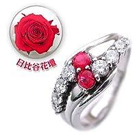 ( 7月誕生石 ) プラチナ ルビー・ダイヤモンドリング(10個のダイヤモンドで記念 )(日比谷花壇誕生色バラ付) #15