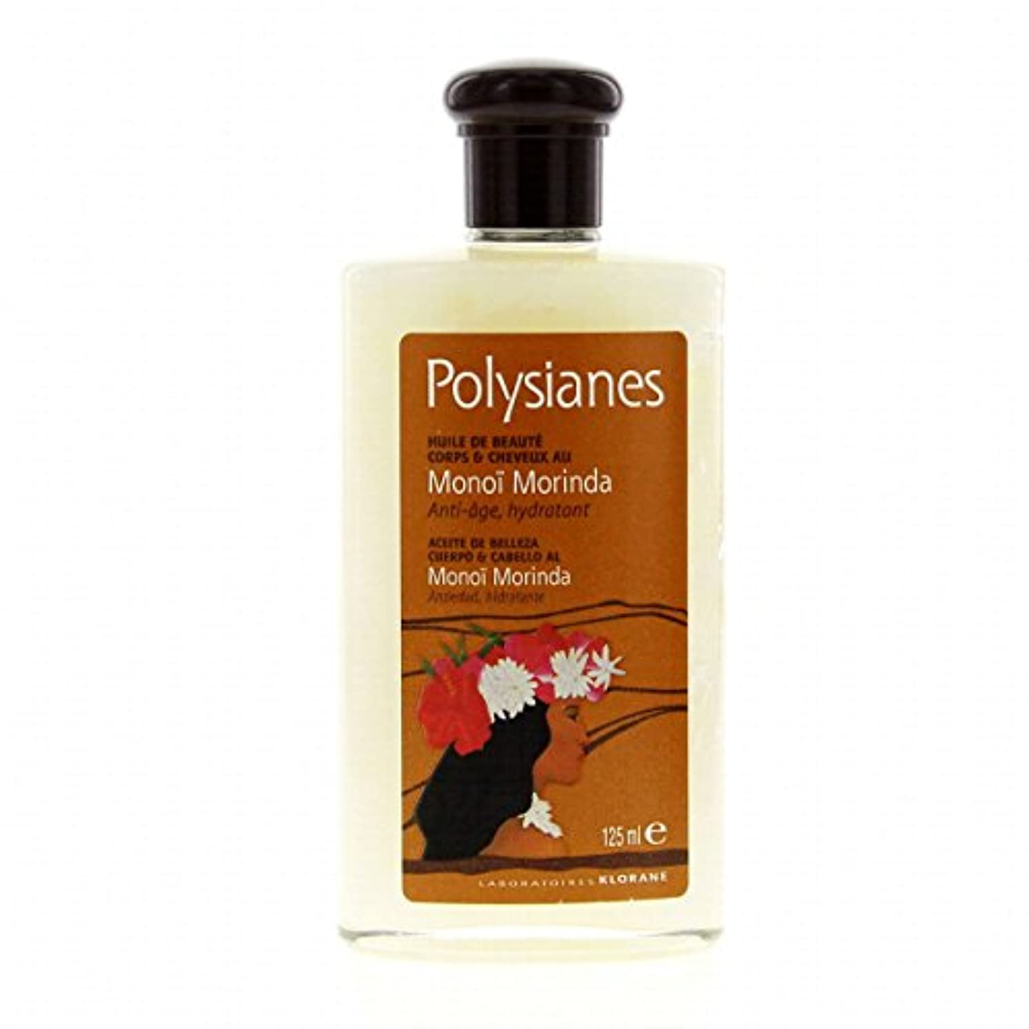 貫通登る権限Polysianes Beauty Oil With Morinda Mono Body And Hair 125ml [並行輸入品]