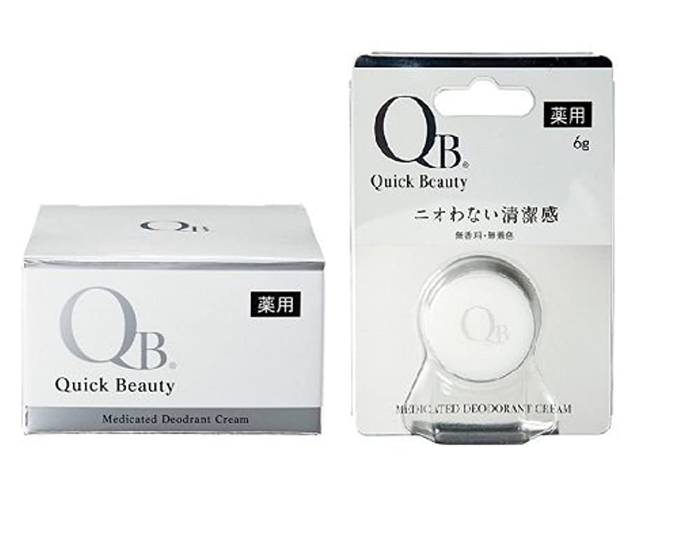 おもちゃ天気アルコーブQB 薬用デオドラントクリーム L お得セット【30g+6g】