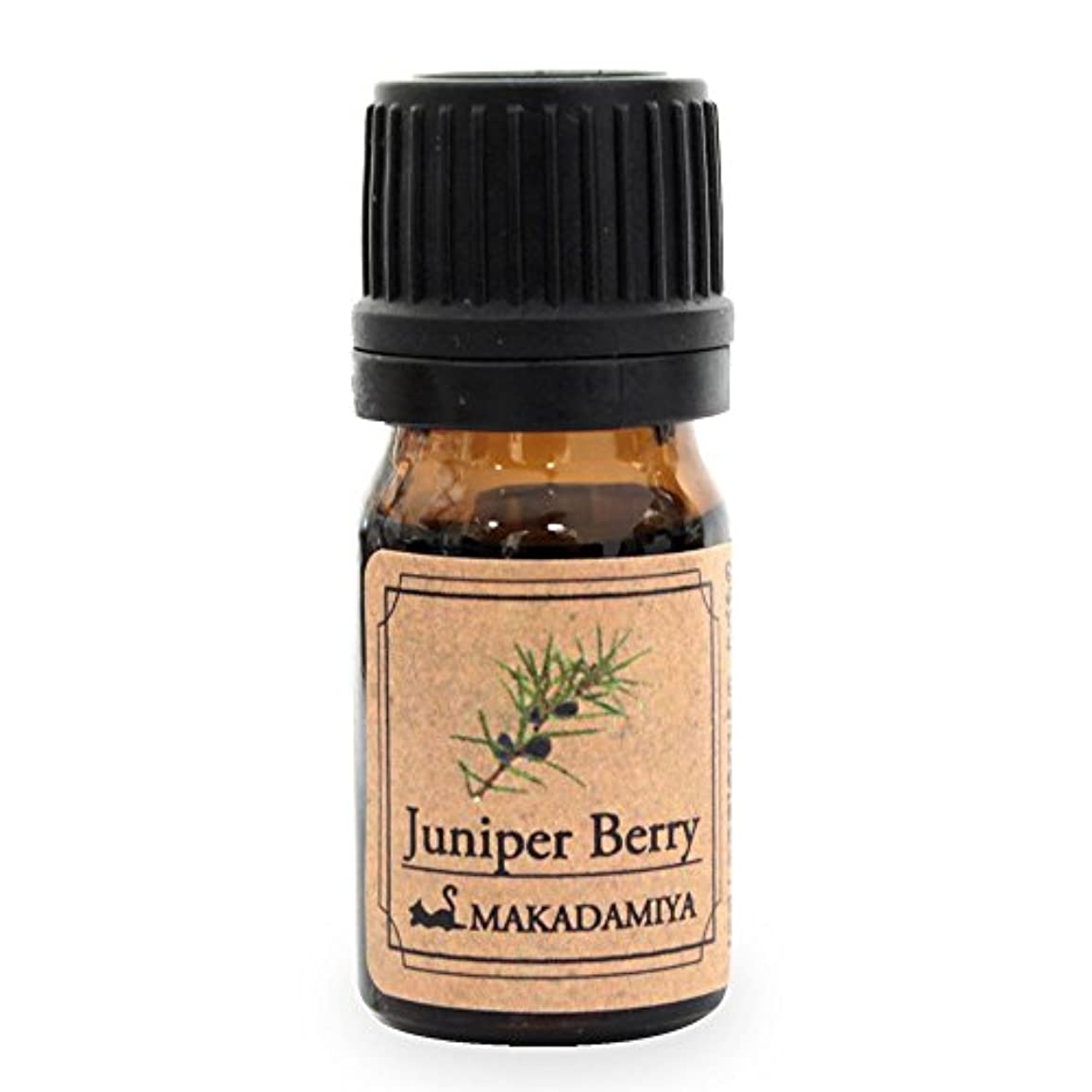 支配する傾向がありますジョージハンブリージュニパーベリー5ml 天然100%植物性 エッセンシャルオイル(精油) アロマオイル アロママッサージ aroma Junipe Berry