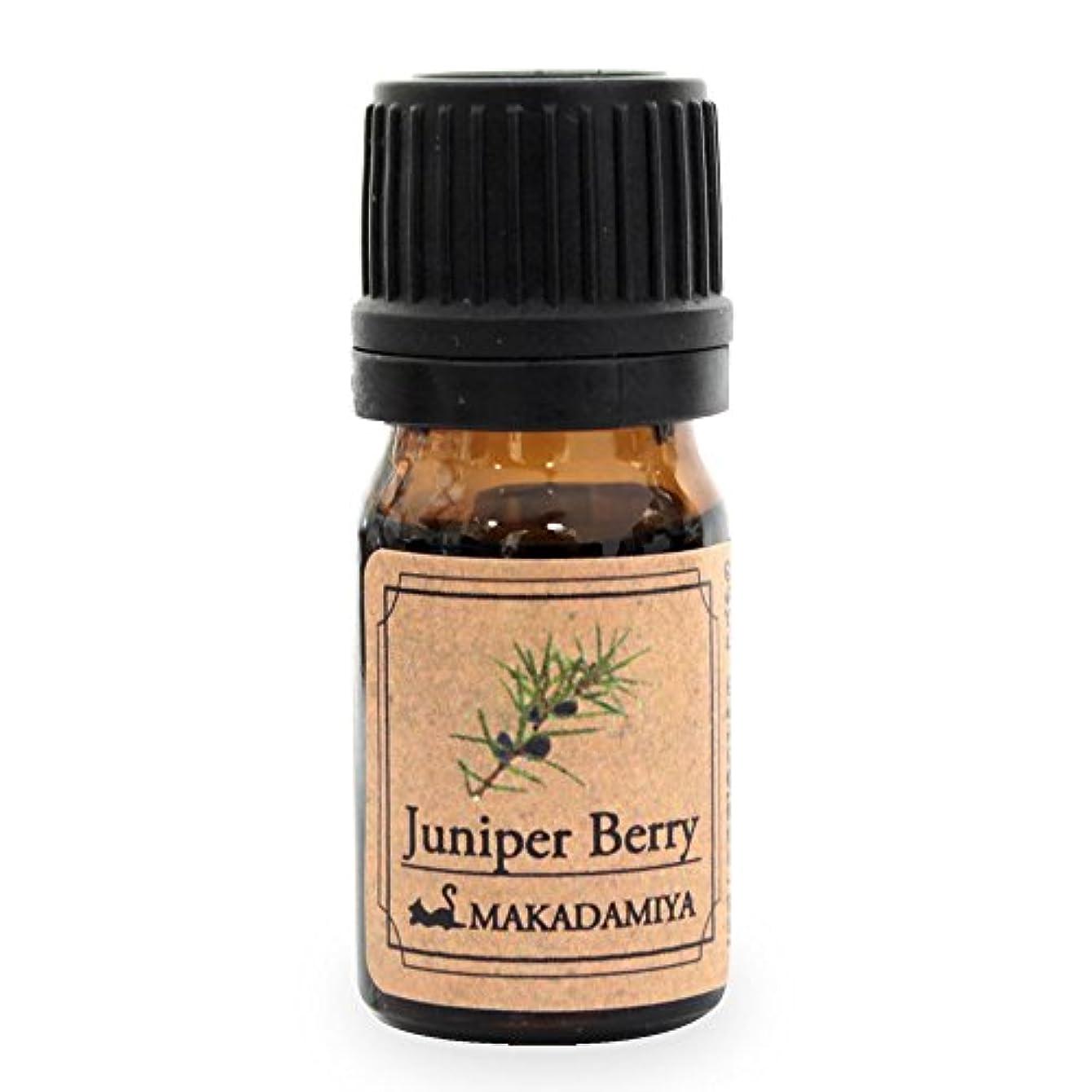 頼むデクリメント自治的ジュニパーベリー5ml 天然100%植物性 エッセンシャルオイル(精油) アロマオイル アロママッサージ aroma Junipe Berry
