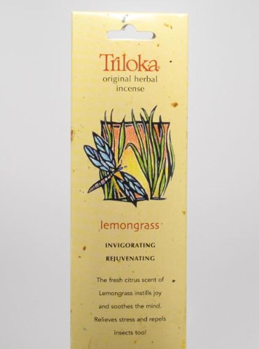 十一びっくりする貴重なレモングラス – Triloka元Herbal Incense Sticks