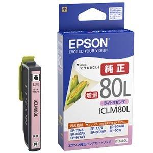 エプソン カラリオプリンター用 インクカートリッジ/増量タイ...