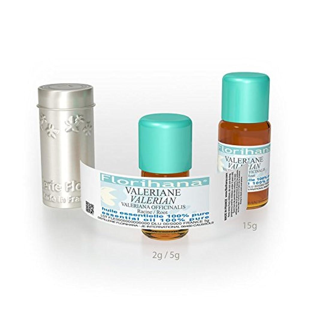 タッチ結紮呼吸エッセンシャルオイル バレリアン 5g(5.3ml)
