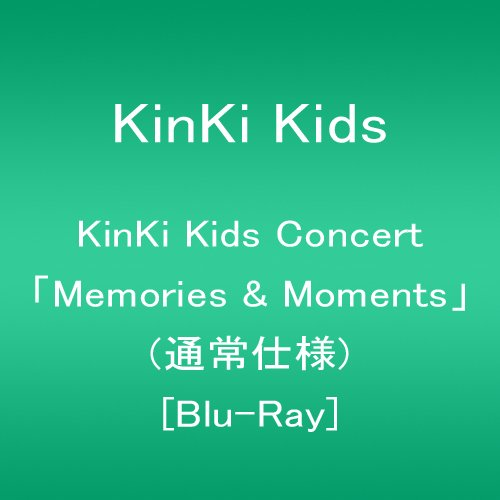 KinKi Kids Concert 「Memories & Moments」(通常仕様) [Blu-ray]