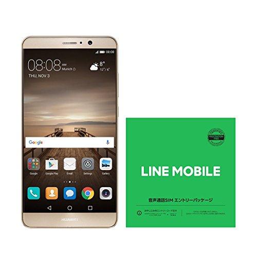 Huawei 5.9型 Mate9 SIMフリースマートフォン シャンパンゴールド/51090YMH 日本正規代理店品LINEモバイル 音声通話SIMエントリーパックセット