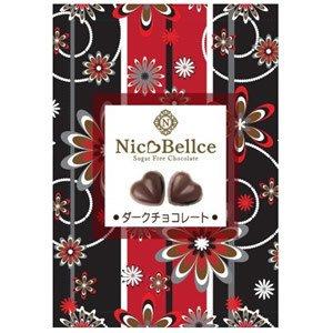 ニコベルチェ 砂糖未使用チョコレート ダーク 10粒X5個セット