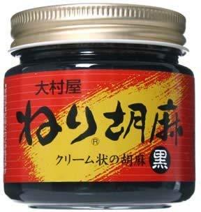 ねりごま 黒 130g×12瓶 大村屋 適度に焙煎し、少し粗めにすりつぶした香味豊かなペースト状のゴマ 胡麻和えにどうぞ