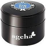 ageha トップジェル 23g UV/LED対応