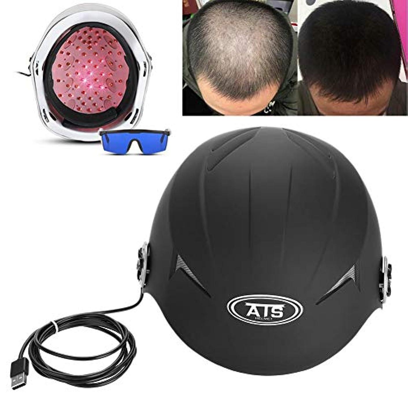 キャンセル解凍する、雪解け、霜解け展望台脱毛キャップ、脱毛ヘルメット、脱毛を減らす、女性と男性の脱毛ケア用のヘアキャップヘルメット
