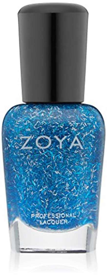 オピエート医師盲目ZOYA ゾーヤ ネイルカラー ZP580 TWILA トゥィラ 15ml  明るいブルー クリア?グリッター 爪にやさしいネイルラッカーマニキュア