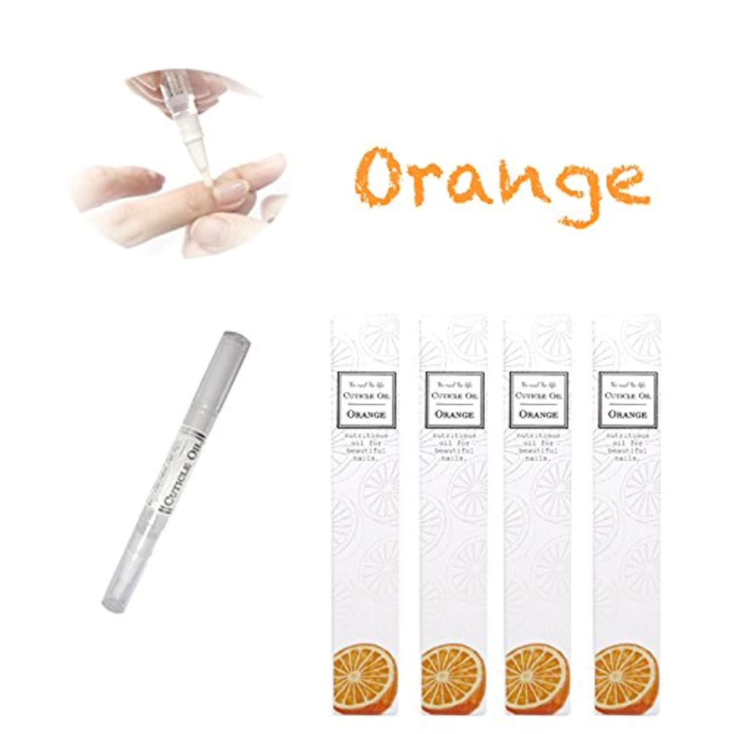 正確な任意エピソードネイルオイル ペンタイプ 改良型 オレンジ の香り お得な4本セット 追跡番号付き