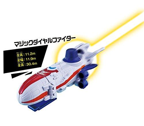 快盗戦隊ルパンレンジャーVS警察戦隊パトレンジャー VSビークルシリーズ DXマジックダイヤルファイター