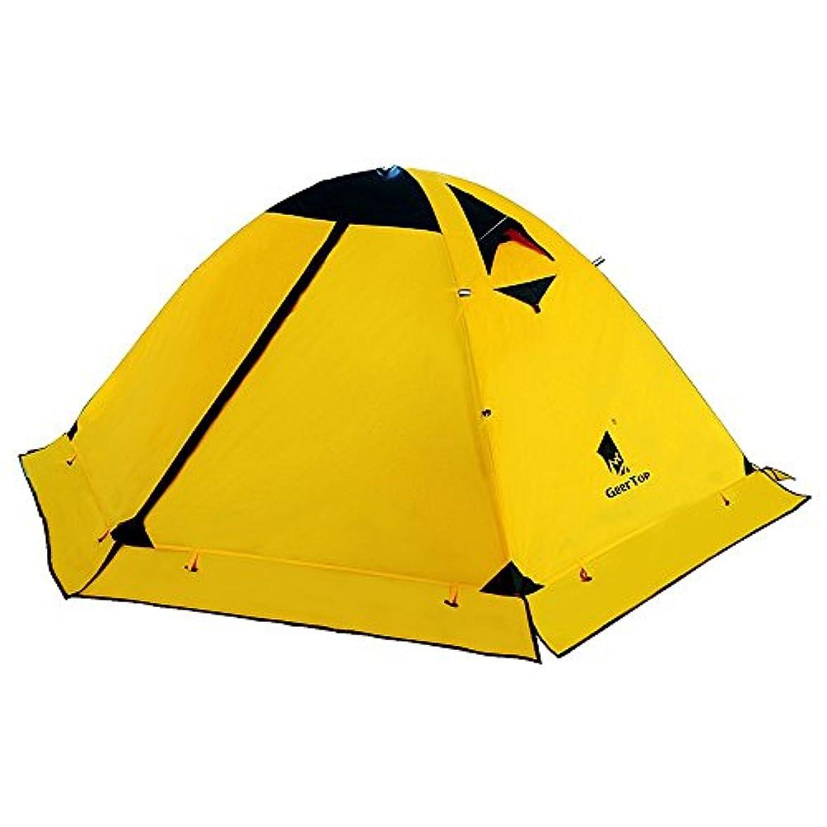 羨望そんなに引き算GEERTOP テント 2人用 スカート付き 4シーズンに適用 二重層構造 PU5000MM 軽量 キャンプ バイク アウトドア 登山用 簡単設営 140cm x 210cm 【ファスナー進化版】
