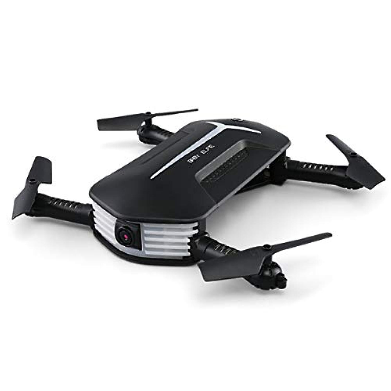 JJR/C H37ミニドローン2.4G Wi-Fi FPV RCクワッドコプター