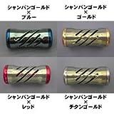LIVRE(リブレ) リール ノブ単体(マージア)  2個 (シャンパンゴールド+レッドC)    )