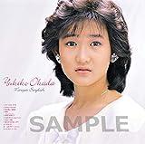 【Amazon.co.jp限定】岡田有希子 Mariya's Songbook[LP180g重量盤](デカジャケット(表4ジャケットVer.)付き) [Analog] 画像