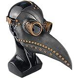 KISSION ハロウィン装飾小道具 ハロウィンマスク ペストスチーム ドクターマスクくちばしマスク怖い人格マスク ホリデーパーティー用品 黒 銅の爪