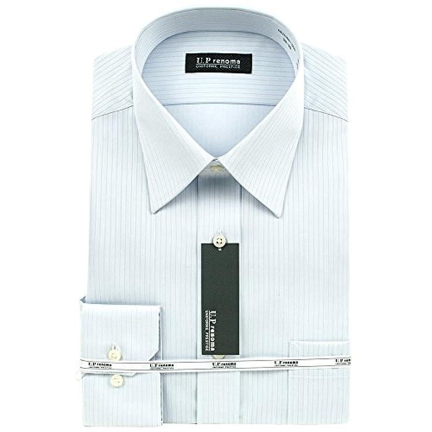 含む財団年【U.P renoma】綿100%? 形態安定?レギュラーカラー?ビジネスシャツ?ブルー(長袖ワイシャツ)