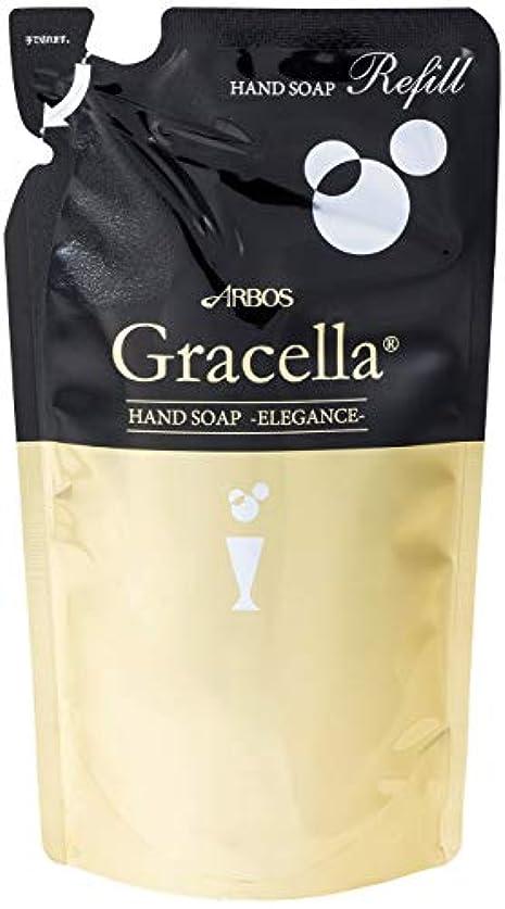 栄光吸う密接にGracella(グレーセラ)ハンドソープ詰め替え用190ml