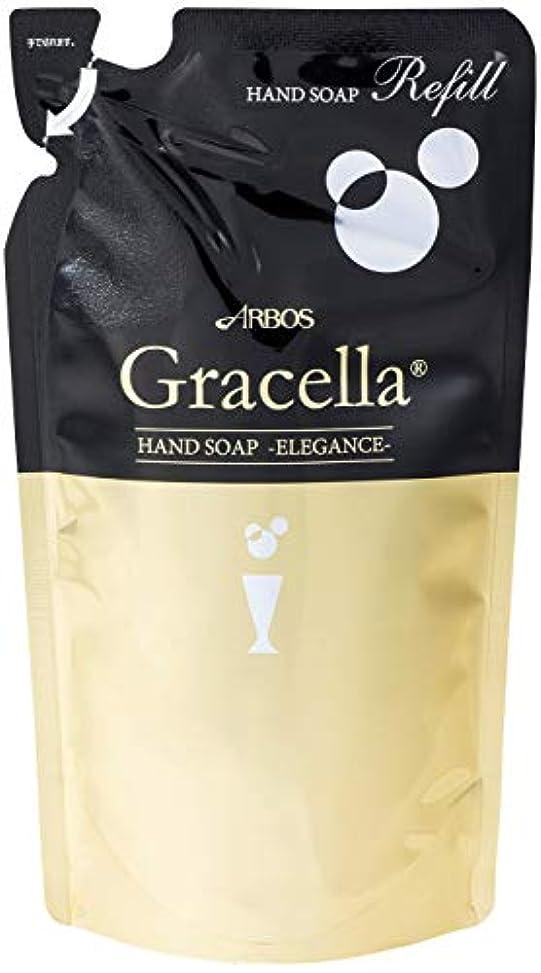 持続するはさみ考古学者Gracella(グレーセラ)ハンドソープ詰め替え用190ml