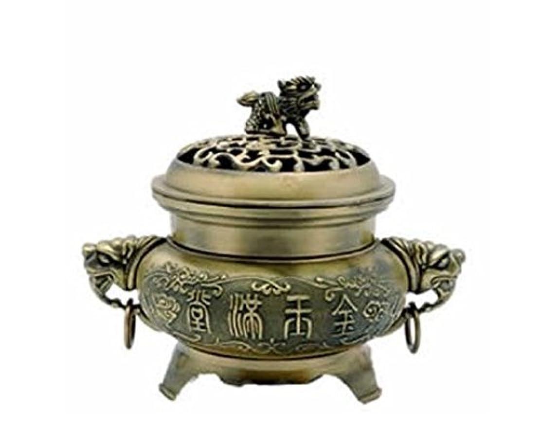 ブラジャーしてはいけない見捨てられた真鍮FU Temple犬Incense Burner