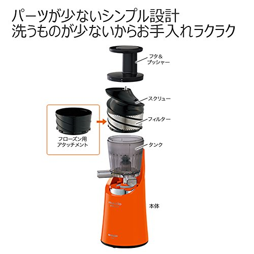 SHARP(シャープ)『ヘルシオジュースプレッソ(EJ-CP1)』