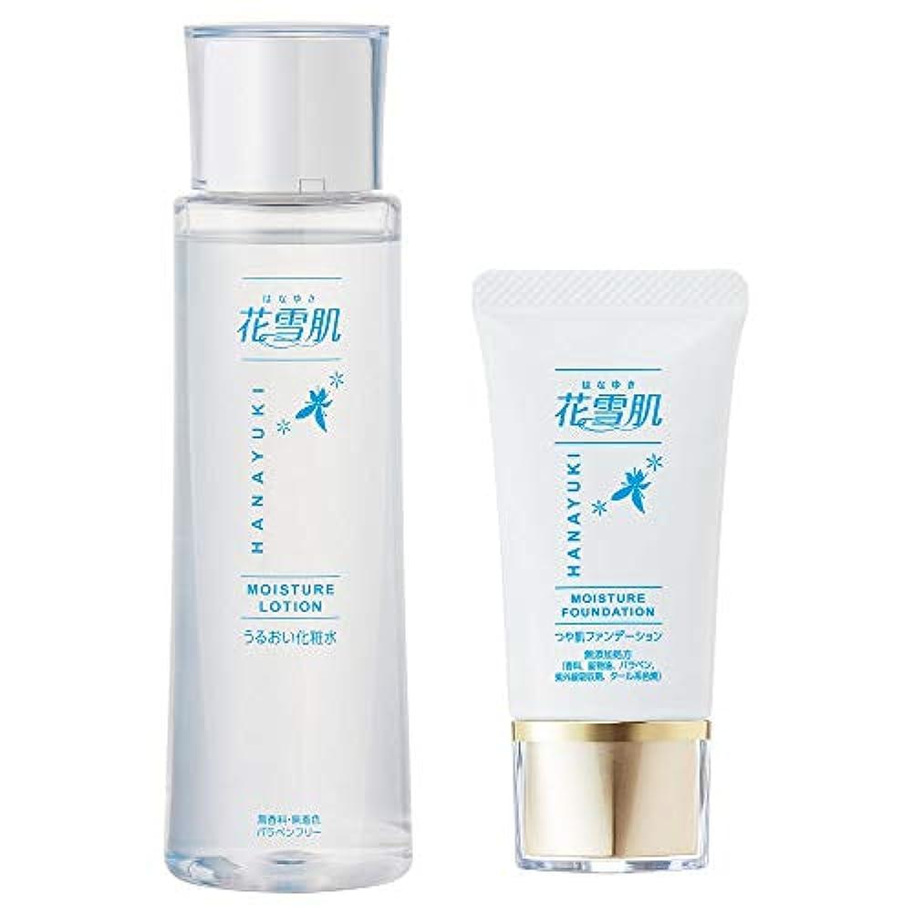 花雪肌 [うるおい化粧水 200ml + つや肌ファンデーション 25gセット] 10種類の美容液成分を配合 オールインワン ヒアルロン酸 コラーゲン