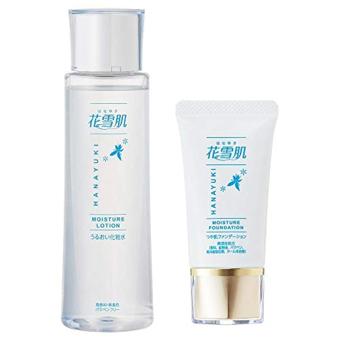 休憩ウェーハブロー花雪肌 [うるおい化粧水 200ml + つや肌ファンデーション 25gセット] 10種類の美容液成分を配合 オールインワン ヒアルロン酸 コラーゲン