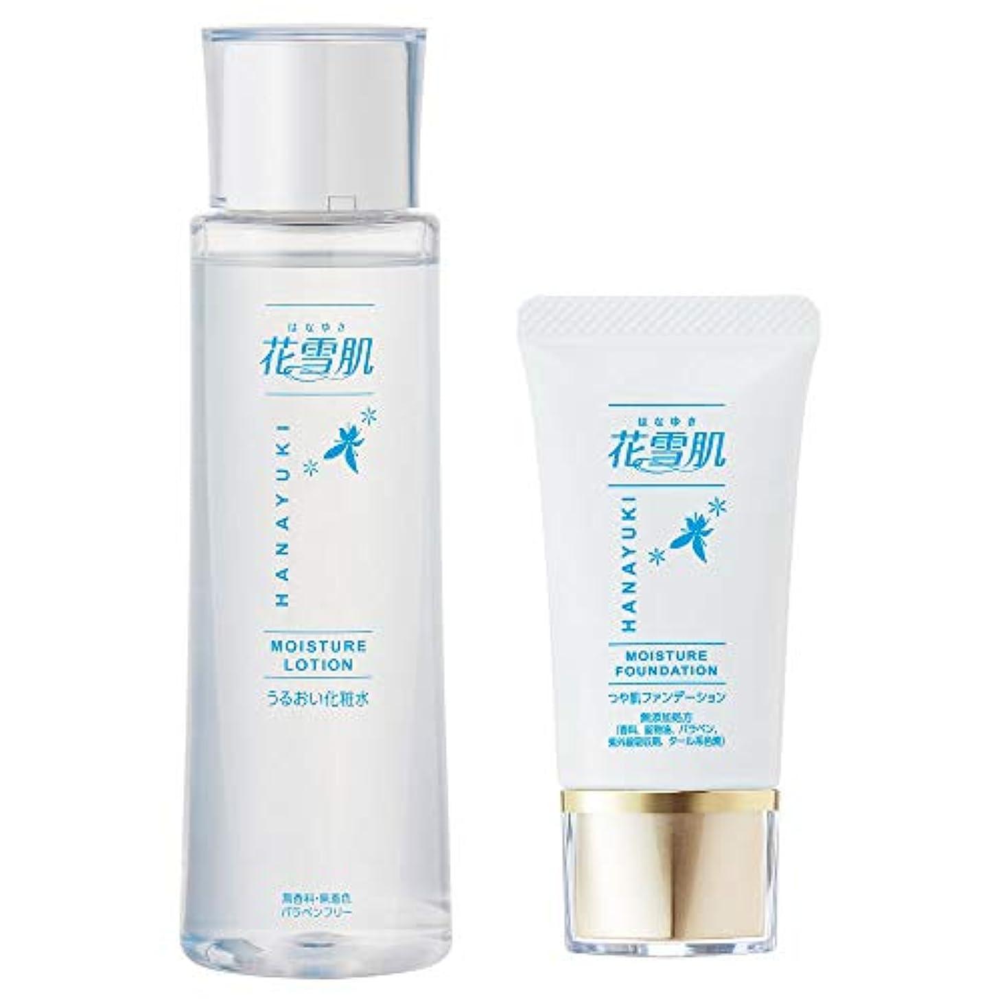 つらいメイド好戦的な花雪肌 [うるおい化粧水 200ml + つや肌ファンデーション 25gセット] 10種類の美容液成分を配合 オールインワン ヒアルロン酸 コラーゲン