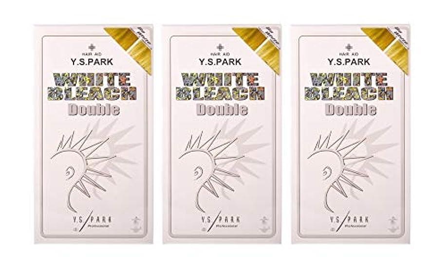 Y.S.パーク ホワイトブリーチ ダブル 3個セット