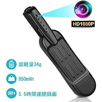 小型カメラ 隠しカメラ スパイカメラ 隠しカメラ クリップペン型 1080P 1200万画素 5.5時間連続録画 充電しながら録画可能 32GB対応連続稼働 ウェアラブル TV OUT 日本語取説書