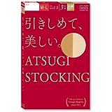 [アツギ] ATSUGI STOCKING(アツギ ストッキング) 引きしめて、美しい。 〈3足組〉 FP8813P レディース