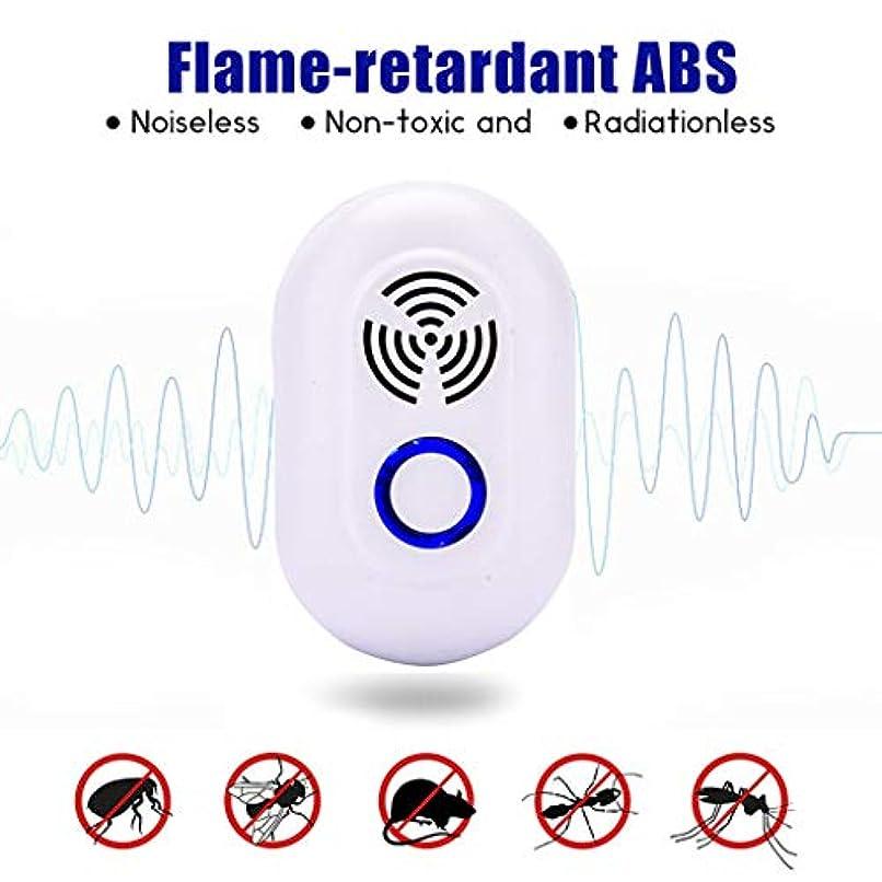 ラッチバッテリー専門蚊忌避多機能超音波リペラ制御ゴキブリ、マウス、げっ歯類、クモ、ハエ、蚊、アリのための超音波虫よけ