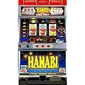 【アルゼ】HANABI ◆中古パチスロ実機[家庭用電源OK]