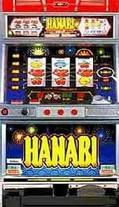HANABI [家庭用|中古パチスロ実機 フルセット]家庭用 中古スロット [おもちゃ&ホビー] [おもちゃ&ホビー]