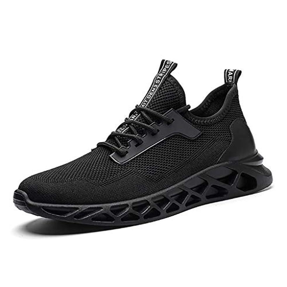 頼むまだらウェブ安全靴 作業靴 メンズ 男性のためのメンズランニングシューズブレイド非スリップファッションスニーカーメッシュ軽量テニスアウトドアスポーツカジュアルウォーキングスポーツトレーニングシューズ (Size : 44)