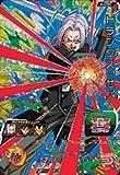 スーパードラゴンボールヒーローズ/第2弾/SH02-CP6 トランクス:ゼノ CP