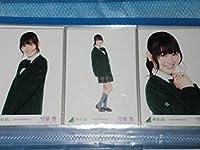 欅坂46 生写真 初制服 サイレントマジョリティー 会場 守屋茜 3種コンプ(検 真っ白なものは汚したくなる ガラスを割れ