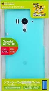 ラスタバナナ Xperia acro HD(SO-03D/IS12S)用 ソフトケース ブルー C851ACROHD