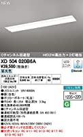 オーデリック/ベースライト XD504020B6A