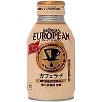コカ・コーラ ジョージア ヨーロピアン カフェラテ ボトル缶 コーヒー 260ml×24本
