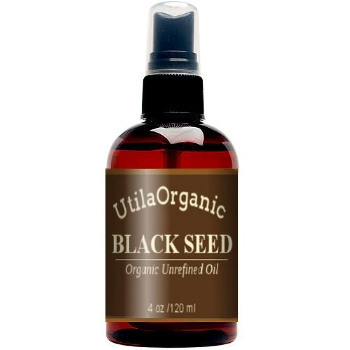 コンプリート修正オーガニック ブラックシード ブラッククミンオイル 120ml Blackseed Oil 100% pure and natural [並行輸入品]