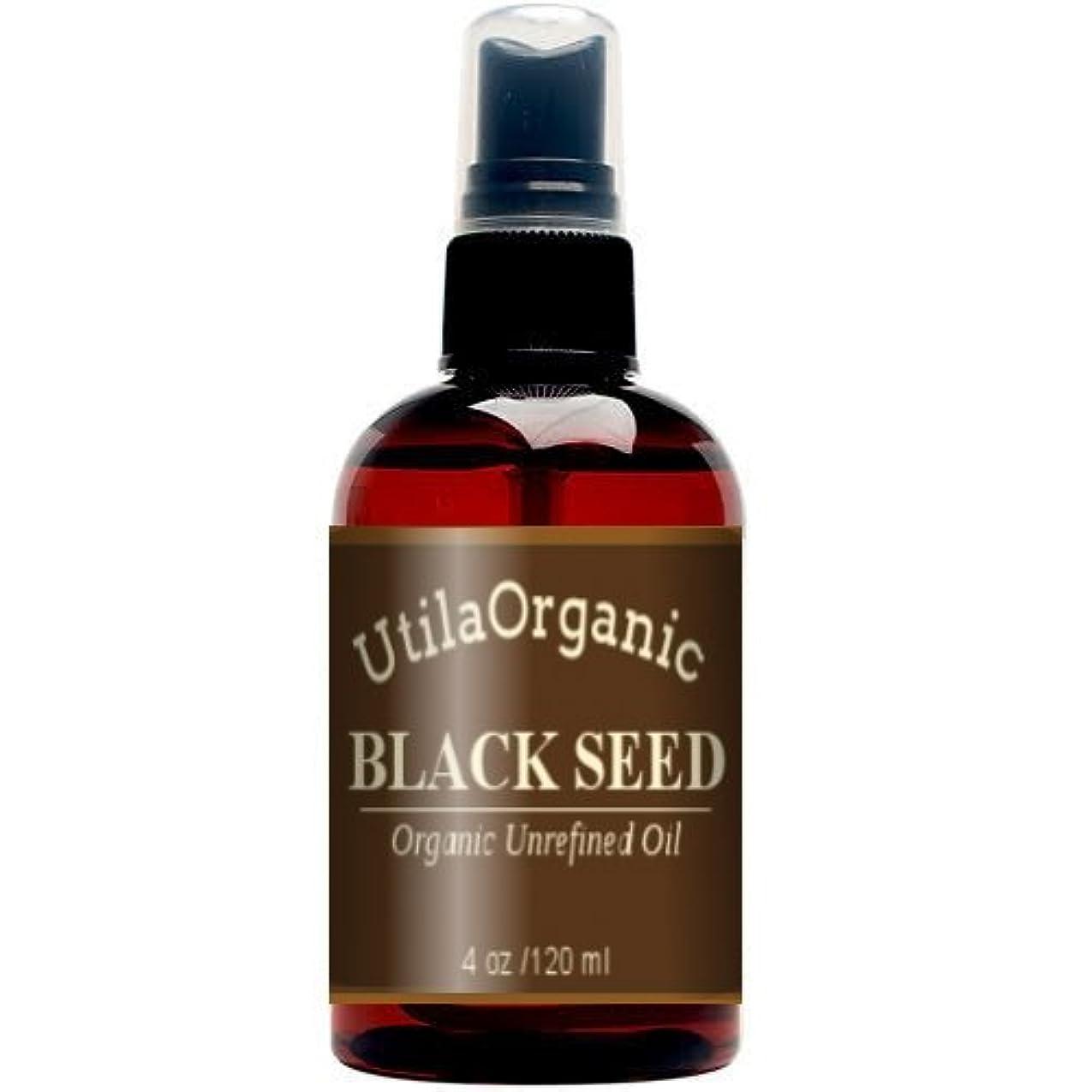 オーガニック ブラックシード ブラッククミンオイル 120ml Blackseed Oil 100% pure and natural [並行輸入品]