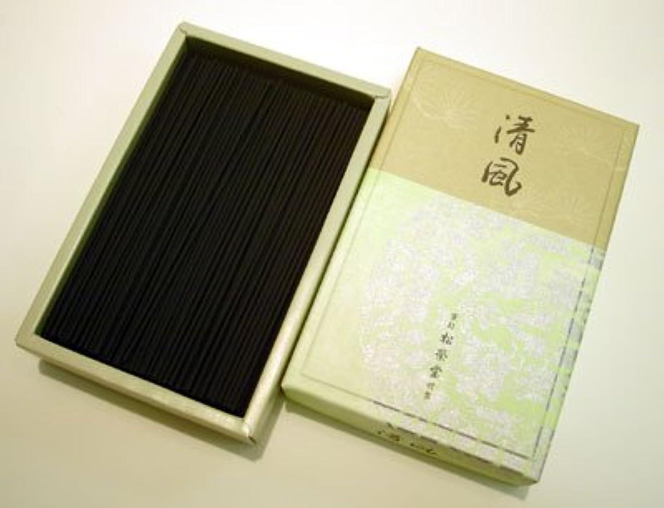 ゼリー左混乱させる極上の天然香料をふんだんに使用 京都松栄堂 清風(せいふう)