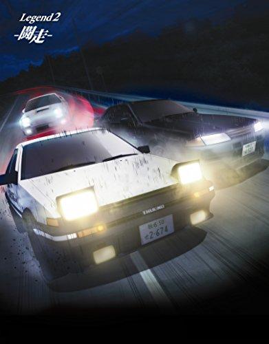 新劇場版 頭文字[イニシャル]D Legend2 -闘走- *初回限定生産盤 [Blu-ray]