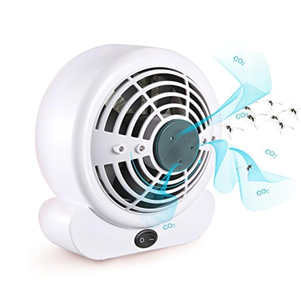 親愛な気づくなる自慢LIXIONG 蚊ランプ 吸入タイプ 電気プラグタイプ ミュート 二酸化炭素は蚊を引きつけ、 2色、 18 * 12 * 25cm (色 : 白)