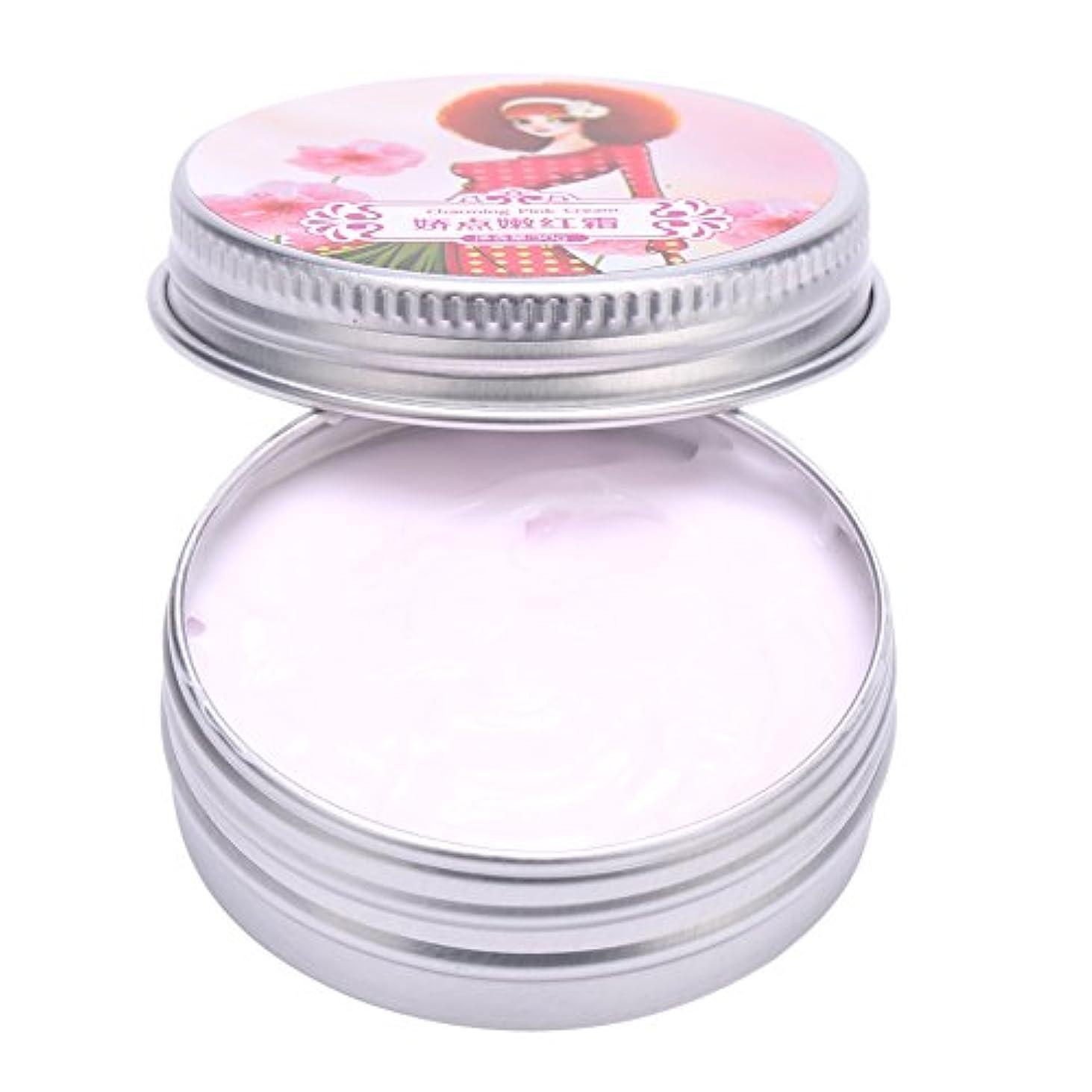 辞書メンタリティ薬局ライトニングホワイトニング漂白ブロッサム親密なピンクニップルリップアンダーアームプライベートボディクリーム