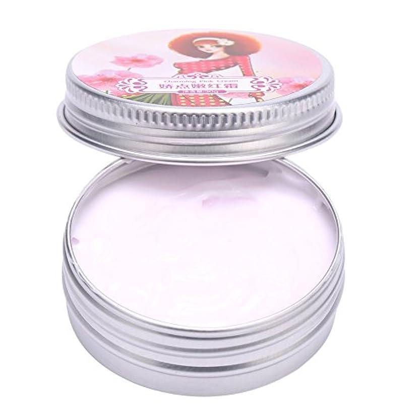 あご発行使用法ライトニングホワイトニング漂白ブロッサム親密なピンクニップルリップアンダーアームプライベートボディクリーム