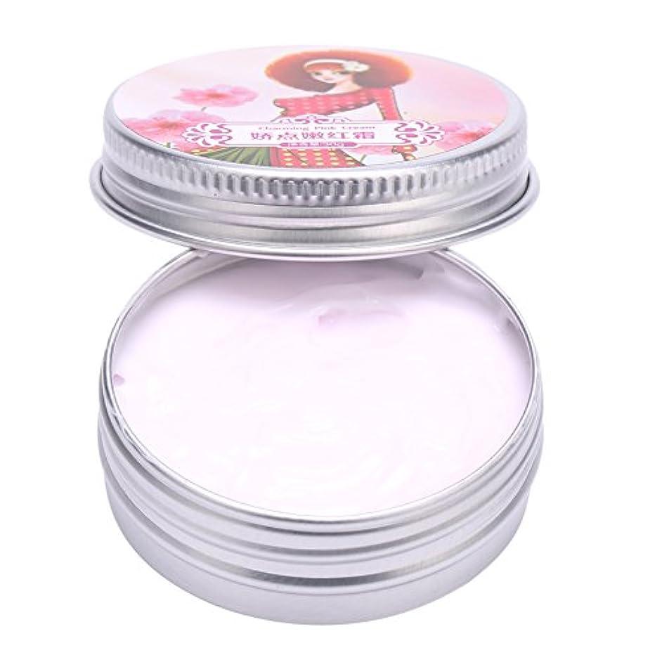 マント不倫に付けるライトニングホワイトニング漂白ブロッサム親密なピンクニップルリップアンダーアームプライベートボディクリーム